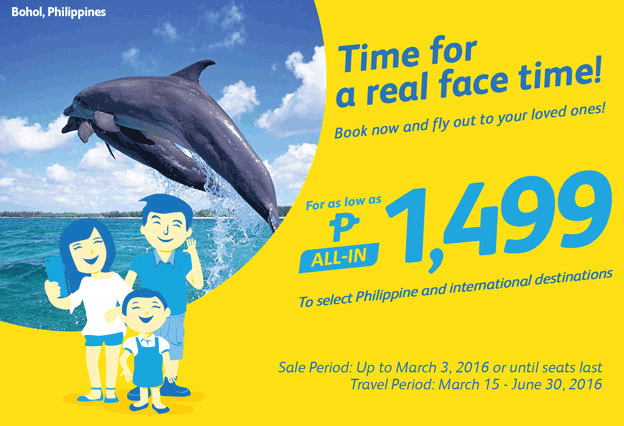 Cebu Pacific Cheap Domestic Fares 2016