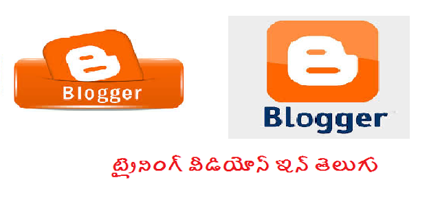Blogger training videos in telugu