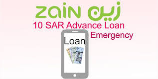 Zain Advance loan 10 SAR