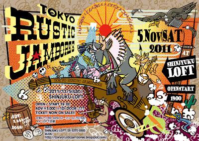 MOHIKAN FAMILY'S | オフィシャルブログ | TOKYO RUSTIC JAMBOREE 2011いよいよ今週末!