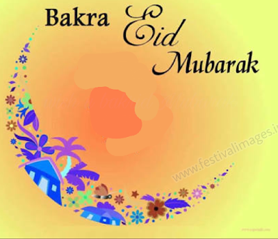 Eid Wishes, Quotes, WhatsApp status