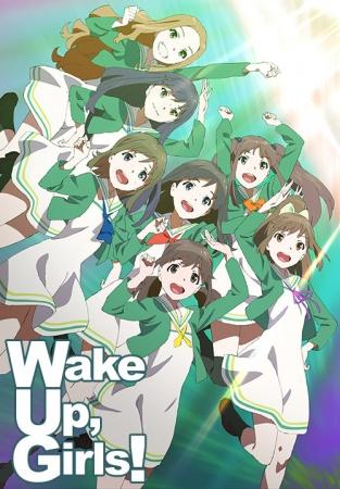 WAKE UP GIRLS  Online, WAKE UP, GIRLS! Legendado Online, Download WAKE UP GIRLS Online, Assistir WAKE UP GIRLS, WAKE UP, GIRLS! Todos Episodios,