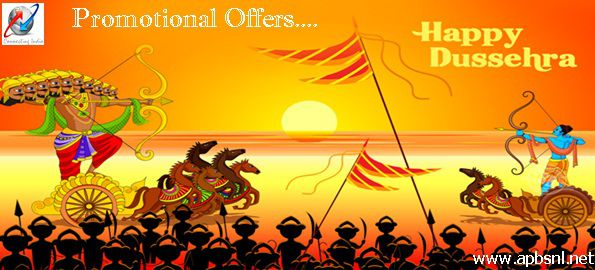 Double data usage offers for Dussehra 2016 on Data STVs
