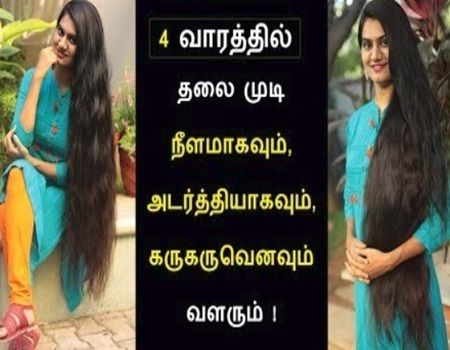 Long hair growth remedy | Ladies Show