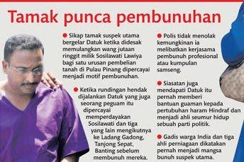 Pembunuhan Sosilwati, Tali Gantung TETAP Menantimu