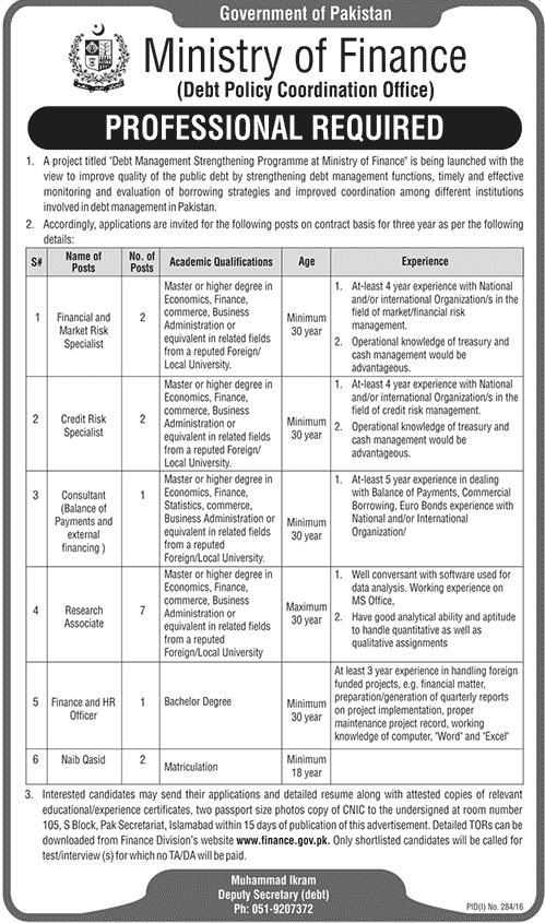 Government Jobs in Ministry of Finance Islamabad for Admin and Finance Jobs