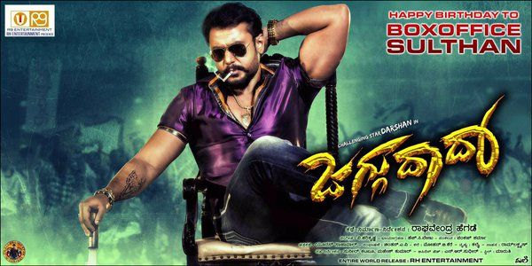Jaggu Dada Hindi Dual Audio Full Movie Download free, Jaggu Dada 2016 Hindi Dubbed 720p HDRip, 480p HDRip Full HD MKV MP4 Movie Direct Download Link Youtube, Jaggu Dada 2016 hindi un-cut dual audio full hd movie free download