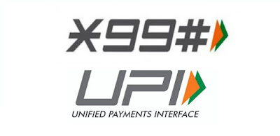 What is *99# and UPI banking? How to access without Internet? | TekkiPedia guide