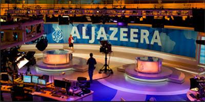 Al-Jazeera - Coisas Judaicas
