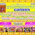 சிவராத்திரி சிறப்பு பதிவு - 1008 சக்திகள தீப விழா