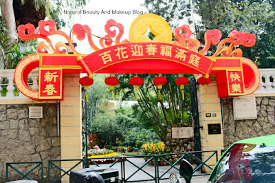 Lou Lim Ieoc Garden Entrance decorated with balloons on Chinese New Year in Macau, one of the best natural theme park