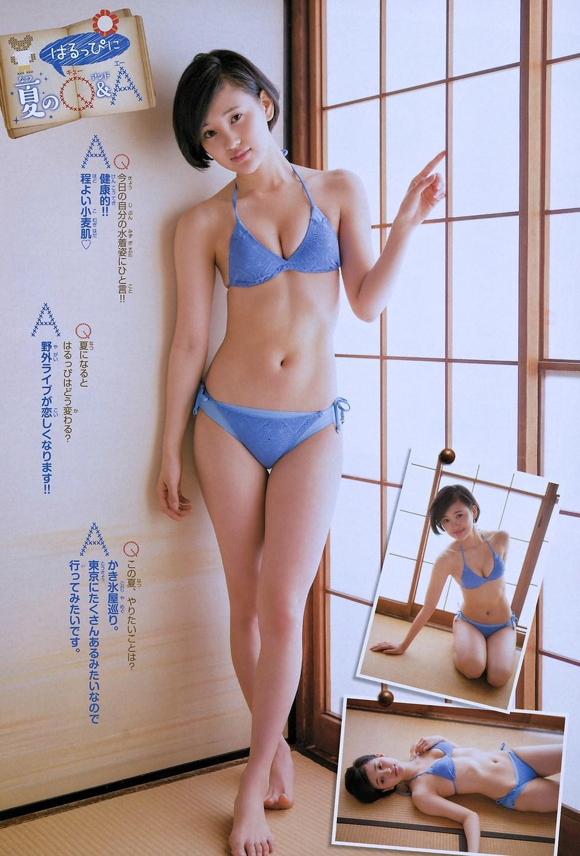 Kodama Haruka 兒玉遥 HKT48, Weekly Shonen Champion 2016 No.24 Gravure