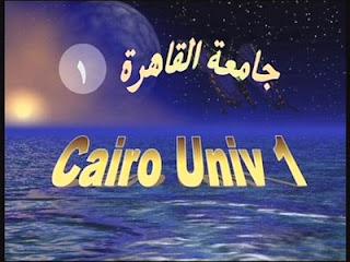 Cairo University 1