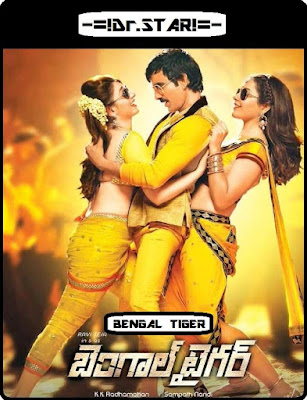 Bengal Tiger 2015 Dual Audio HDRip 480p 200mb HEVC x265 world4ufree.ws , South indian movie Bengal Tiger 2015 hindi dubbed world4ufree.ws 480p hevc hdrip webrip dvdrip 200mb brrip bluray hevc 100mb free download or watch online at world4ufree.ws