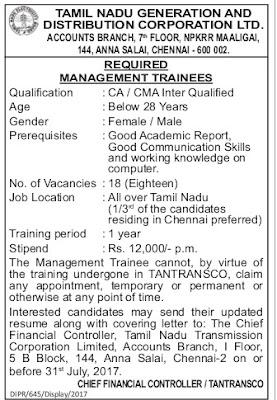 TNEB Recruitment 2017 18 Management Trainee (MT) Posts