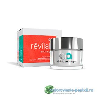 Revilab Anti-A.G.E. — высокоэффективный антивозрастной препарат с мощным дегликирующим и антиоксидантным эффектом