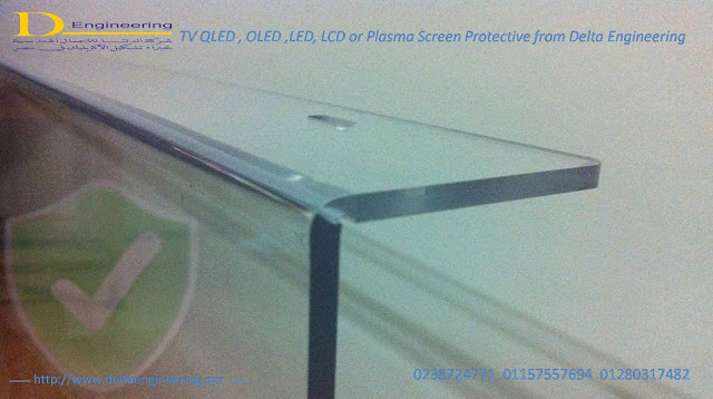 Photo Screen Protective