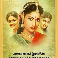 Mahanati  Songs Free Download,  Keerthy Suresh Mahanati  Songs, Mahanati  2017 Mp3 Songs, Mahanati  Audio Songs 2017, Mahanati  movie songs Download