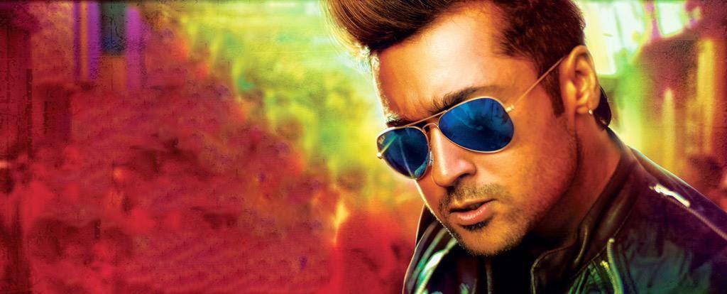 Mass Movie Surya Image Download Universal Studios Orlando Trailer