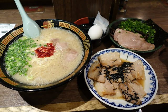 The famous Ichiran ramen