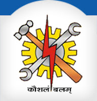 I.T.I Bhabhar Recruitment