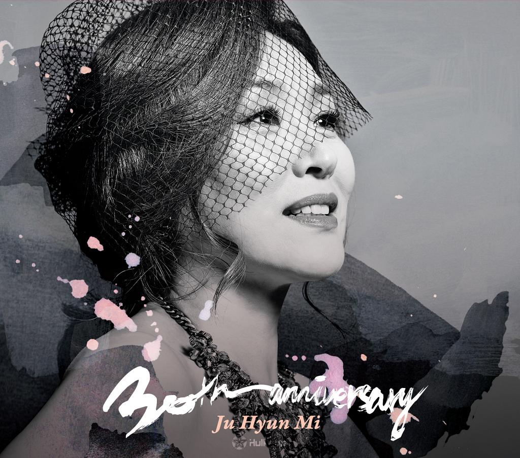 Ju Hyun Mi – Ju Hyun Mi 30th Anniversary Album