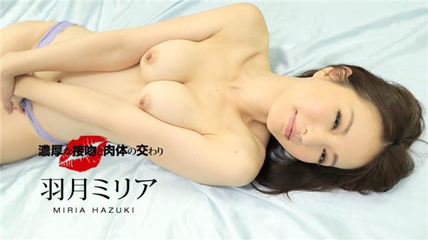 1pondo-020719_807 - Miriya Hazuki