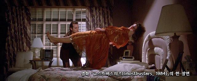 고스트버스터즈(Ghostbusters, 1984) scene 02
