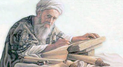 Abu Raihan al-Biruni discovered America & the Earth is round and rotates on its axis