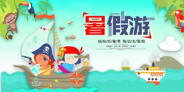 Summer travel cartoon flyer free psd