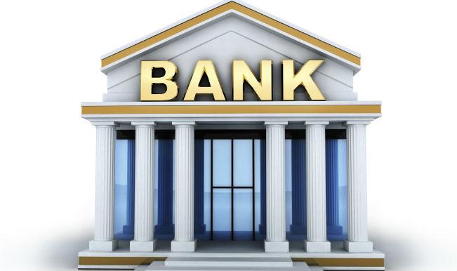 Μετατροπή Λογαριασμών σε IBAN