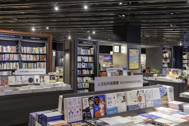 MG 8596 - 熱血採訪│全台首間海景誠品書店就在台中!25公尺寬落地大窗好吸睛