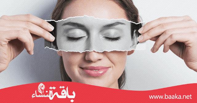 علاج الهالات السوداء حول العيون: وصفات ونصائح