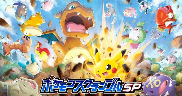 Game Smartphone Pokémon Rumble Rush Rilis Untuk Android