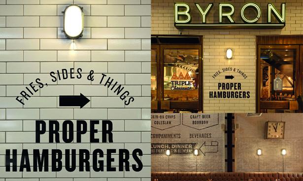Três razōes para comer no Byron