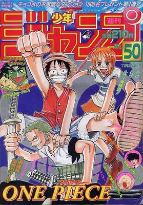 20 อันดับการ์ตูนที่ดีที่สุดตลอดกาล อันดับที่ 2 : การ์ตูน One Piece โดย อ.โอดะ เอย์อิชิโระ