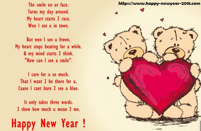 Happy New Year 2018 Poems, Kids| Pictures   Happy New Year 2018