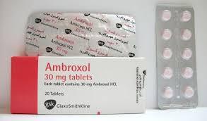 سعر ودواعى إستعمال أقراص أمبروكسول Ambroxol للربو