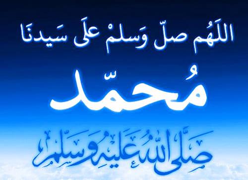 Kumpulan Bacaan Shalwat Nabi Lengkap Arab Latin Artinnya
