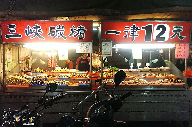 三峽舊橋黃昏市場小吃美食|三峽碳烤