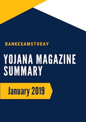 Yojana Magazine Summary: January 2019