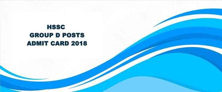 हरियाणा एसएससी प्रवेश पत्र HSSC (Group 'D' 18218 Posts - Advt. 04/2018) Admit card/Hall Ticket 2018