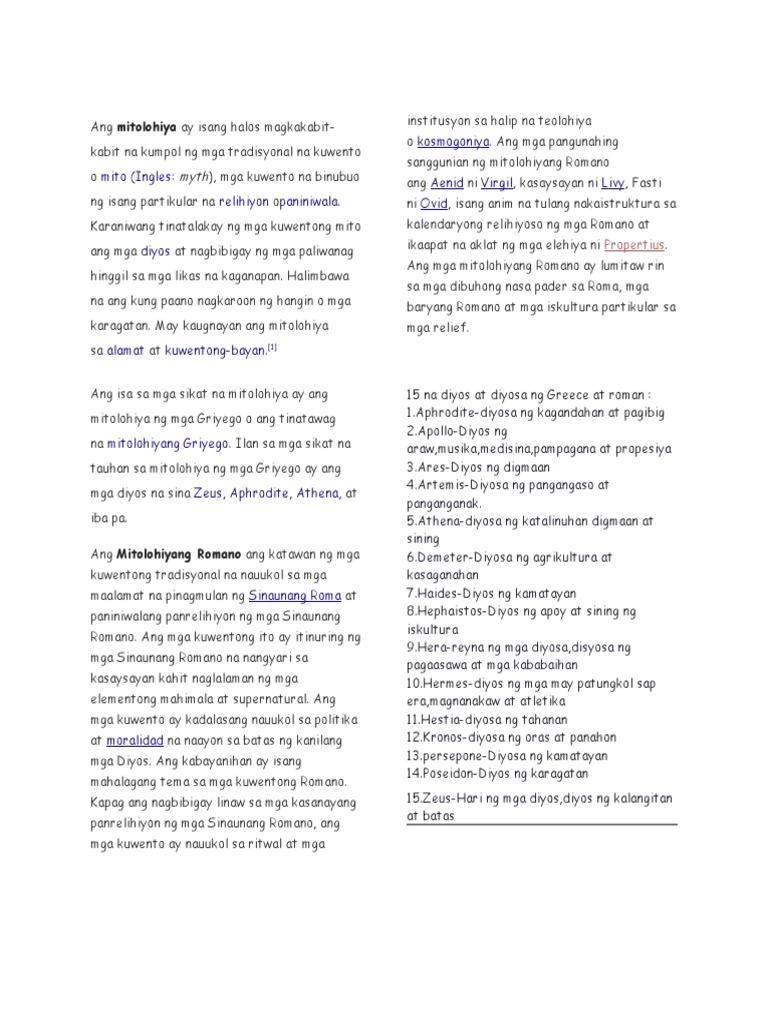 Mitolohiyang Kwento - More info