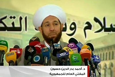 Ulama Syam Mufti Besar Syria Ahmad Badreddin Hassoun