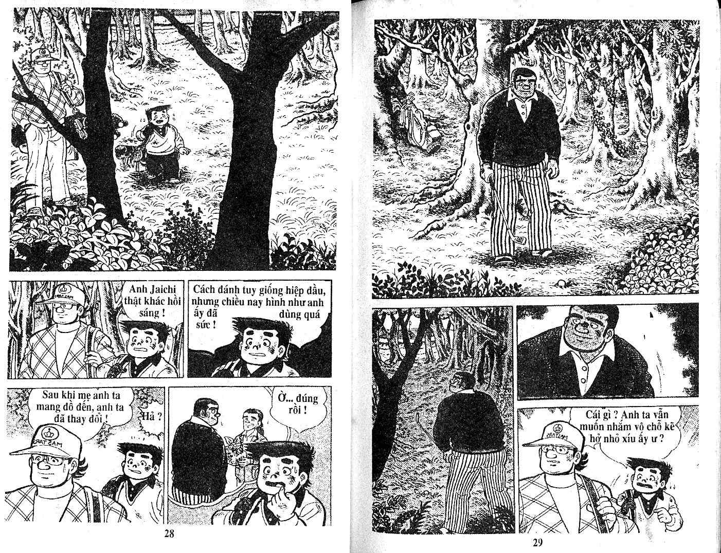Ashita Tenki ni Naare chapter 18 trang 12