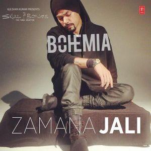 Skull & Bones – Bohemia (2016)