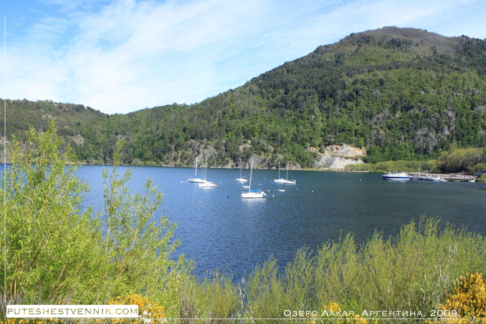 На озере Лакар