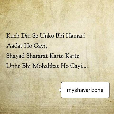 Cute Love Shayari Picture SMS