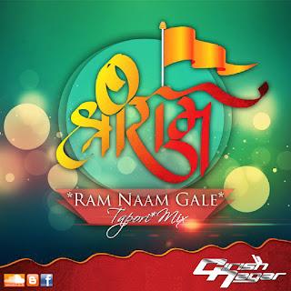 0-Ram-Naam-Gale-Girish-Tapori-Mix-DJ-Girish-Nagar1