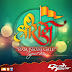 Ram Naam Gale (Girish Tapori Mix) DJ Girish Nagar